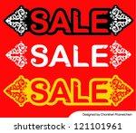 sale in vector.retro style | Shutterstock .eps vector #121101961