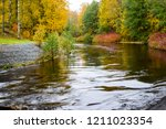 autumn river water landscape....   Shutterstock . vector #1211023354