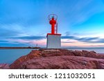 wide angle bottom view of... | Shutterstock . vector #1211032051