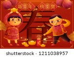 cute children lighting... | Shutterstock .eps vector #1211038957