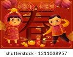 cute children lighting... | Shutterstock .eps vector #1211038957