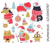 christmas  new year design... | Shutterstock .eps vector #1211043787