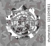 cappuccino on grey camo pattern | Shutterstock .eps vector #1211043811
