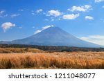 beautiful mount fuji with... | Shutterstock . vector #1211048077
