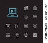 optimization icons set. digital ...