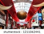 nagoya  japan   december 05 ... | Shutterstock . vector #1211062441