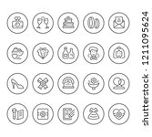 set round line icons of wedding | Shutterstock .eps vector #1211095624