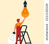 change lamp. replacing the... | Shutterstock .eps vector #1211120134