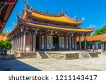 taipei confucius temple and... | Shutterstock . vector #1211143417