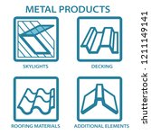 metal products for the home.... | Shutterstock .eps vector #1211149141