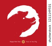 2019 chinese lunar new year of... | Shutterstock .eps vector #1211149531