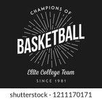 basketball elite college team | Shutterstock .eps vector #1211170171