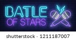 battle of stars neon sign.... | Shutterstock .eps vector #1211187007