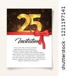 wedding invitation card... | Shutterstock .eps vector #1211197141