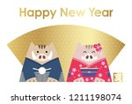 year of the wild boar new year... | Shutterstock .eps vector #1211198074
