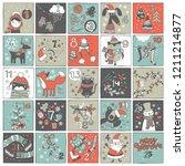 advent calendar. set. isolated...   Shutterstock .eps vector #1211214877