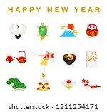 new year lucky charm... | Shutterstock .eps vector #1211254171