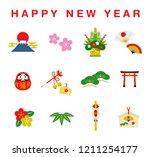 new year illustration set | Shutterstock .eps vector #1211254177