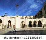 casablanca  morocco   december... | Shutterstock . vector #1211353564