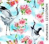 watercolor seamless pattern... | Shutterstock . vector #1211370694