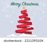 merry christmas and red... | Shutterstock .eps vector #1211393104