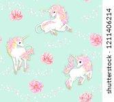 seamless pattern  background... | Shutterstock .eps vector #1211406214