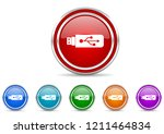 usb silver metallic colorful... | Shutterstock .eps vector #1211464834