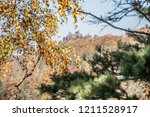 hiking in bohemian switzerland... | Shutterstock . vector #1211528917