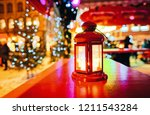 lantern at livu square in... | Shutterstock . vector #1211543284