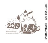chinese zodiac sign year of pig....   Shutterstock .eps vector #1211550601