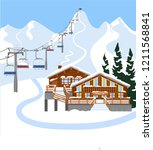ski resort vacation with ski... | Shutterstock .eps vector #1211568841