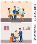 boss employer with employees ...   Shutterstock .eps vector #1211571811