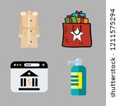 icon set. vector set about... | Shutterstock .eps vector #1211575294