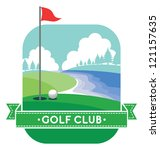 Golf Yard Vector With Banner...