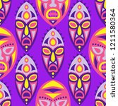 seamless pattern. abstract... | Shutterstock .eps vector #1211580364