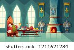 castle hall with king eats... | Shutterstock . vector #1211621284