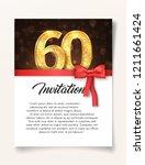 wedding invitation card... | Shutterstock .eps vector #1211661424