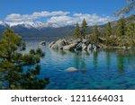 aerial  flying over the... | Shutterstock . vector #1211664031