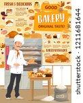 bakery shop. vector baker ... | Shutterstock .eps vector #1211681644