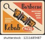 kebab barbecue retro poster ... | Shutterstock .eps vector #1211685487