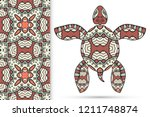 decorative doodle turtle with... | Shutterstock .eps vector #1211748874
