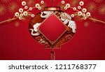 blank spring couplet with... | Shutterstock . vector #1211768377