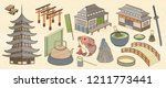 japanese architectures and food ... | Shutterstock .eps vector #1211773441