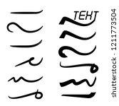 black brush line for retro text ... | Shutterstock .eps vector #1211773504