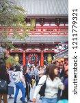 asakushi  tokyo   japan  ...   Shutterstock . vector #1211779321