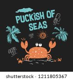 crab illustration and type print | Shutterstock .eps vector #1211805367
