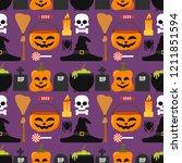 halloween seamless flat set... | Shutterstock .eps vector #1211851594