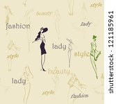 fashion style seamless | Shutterstock .eps vector #121185961