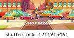 illustration of adjusting city ... | Shutterstock . vector #1211915461