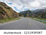 wild field highway  | Shutterstock . vector #1211939587